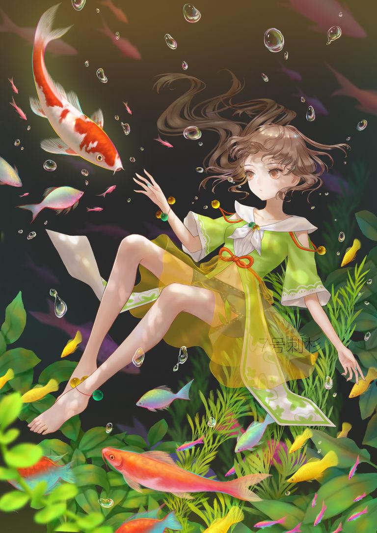 Drawings of Koi Fish - Swimming Works of Art.